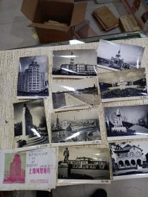 上海风景照片 10张(1951至1962)13.5 x 9