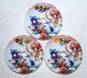 【日本动画片】美少女战士(3DVD 132集)详见图片