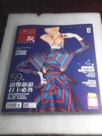 摄影之友: 2018年9月第21期总第414期(摄影之友杂志社主编  广东省摄影家协会)