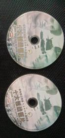 DVD-9  十大越战巨片【1,2全二碟】