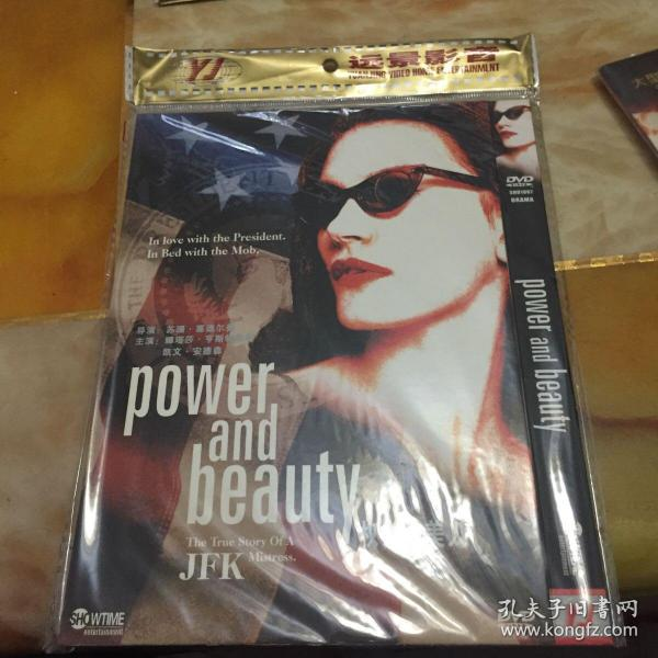 power and beauty 權力與美人 DVD