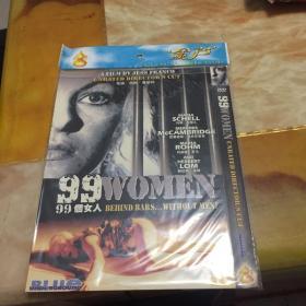 99 women 99个女人 DVD