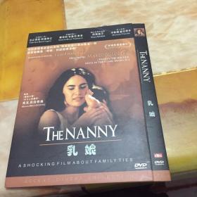 the nanny 乳娘 DVD
