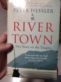 River Town 水城