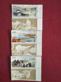 2020年-22 查干湖邮票 (带附票图)