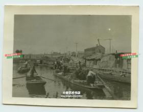 民国时期天津南开区中部炮台庄航运景象老照片,泛指南开二马路与南开四纬路交口一带。