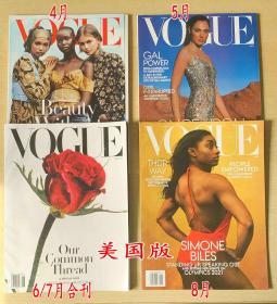 VOGUE 2020年4+5++6/7+8月 美国版 5本英文时尚潮流趋势服装杂志