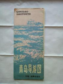 青岛导游图