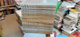 中国历代通俗演义:元史演义、唐史演义 上下、宋史演义 上下、南北史演义 上下、宋史通俗演义 上下、民国演义 1-4册 、前汉演义 下、明史演义 下、五代史演义  共16册合售
