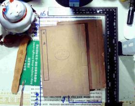 民國線裝函 芬樓影印  周易 (兩冊十卷全)  正版現貨A0056S