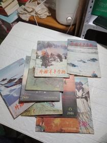 外国军事学术(1986年2.3.4.5.6.7.8.11.12)9本合售