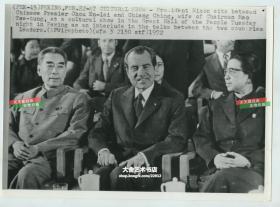1972年美国总统尼克松访华,周恩来总理和江青分别坐在他的两旁,美联社新闻传真照片
