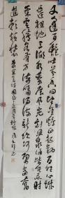 周文祥,1937年生于上海南汇。曾任苏州市文化局局长。系中国硬笔书法协会会员、江苏省书法家协会会员、苏州市书法家协会顾问、苏州市鹤园书画院副院长、苏州吴文化研究会副会长、苏州市硬笔书法协会名誉会长、苏州寒山艺术会社会长。