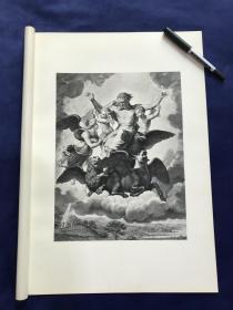 1876年感光制版铜版画《以西结的异象》—文艺复兴三杰之拉斐尔( Raphael,1483-1520年)作品 45.2*31.4厘米