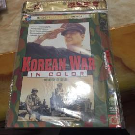 koeran war in color 朝鲜战争实录 DVD