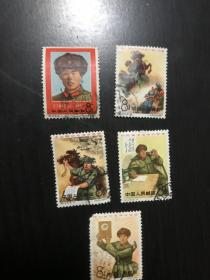 文革邮票纪123刘英俊信销票 实物拍照 上面四张很好了 一起打包300 下面一张赠送