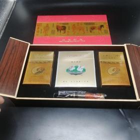 【长春钰程书屋】白沙烟礼盒装装(木制礼盒,没装香烟未拆封,专供两会用烟:共两套,有一套不带腰封)