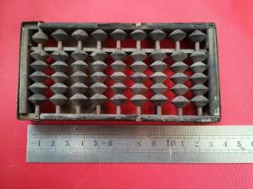 清代或民国9档微型算盘(古时外出收账用的,携带方便)