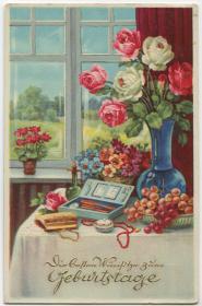 德国 1933年 实寄明信片 插花 玫瑰 葡萄 CARD21/1018