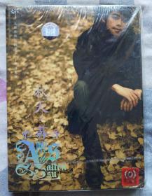 苏醒秋天 CD