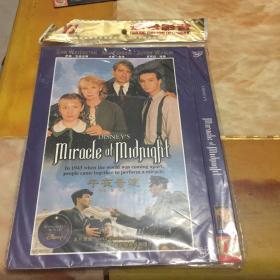 miracle of midnight 午夜奇迹 DVD