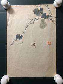 日本回流字画 软片   4895