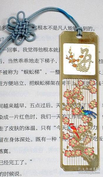 金屬復古中國結 喜鵲登梅 書簽
