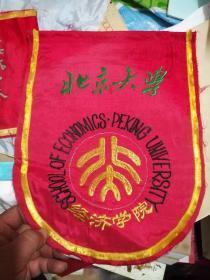 70-80年代北京大学经济学院刺绣