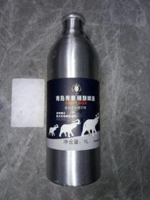 青岛青象精酿啤酒.铝质啤酒瓶