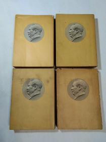 毛泽东选集 1-4卷 大32开全一版一印(第一卷1951年北京第一版华东重印第一版 第二卷1952年北京第一版上海第一印 第三卷1953年北京第一版上海第一印 第四卷1960年北京第一版上海第一印)