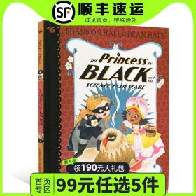 黑衣公主英文原版 The Princess in Black and the Science Fair Scare 少儿桥梁故事书6-10岁纽约时报畅销阅读书中学生阅读
