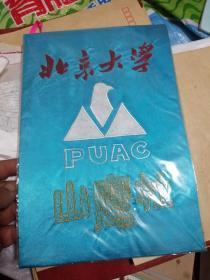 80-90年代北京大学山鹰社刺绣刺绣