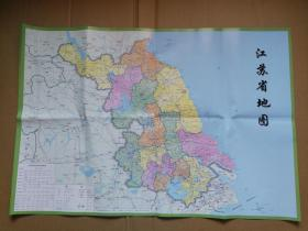 江苏省地图(南京城区图)