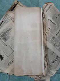 稍旧 四尺 皮纸 一刀 100张 稍有旧班 144号