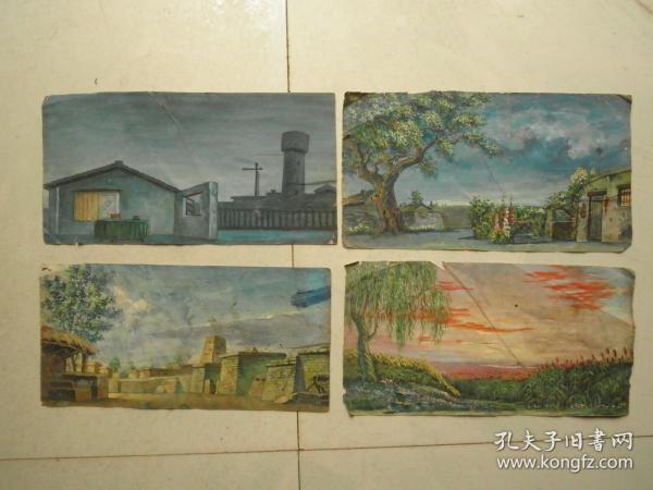 四张早期水粉画作品