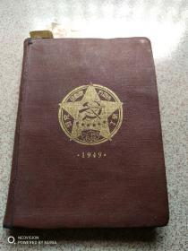 越剧文献~1949年7月上海市戏剧研究班纪念册,含200位越剧演员的手迹及照片等资料