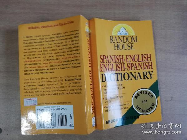 Random House Spanish-English English-Spanish Dictionary【實物拍圖 品相自鑒】