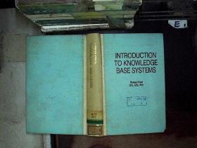 知識庫系統導論 英文版