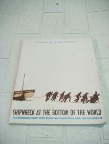 Jennifer Armstrong 沙克尔顿远征南极 Shipwreck at the Bottom of the World