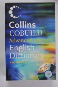 英文原版 高级英语词典ADVANCED LEARNERS  ENGLISH DICTIONARY