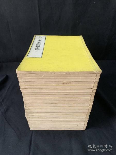 【本朝高僧传】存22册,本朝高僧传记载古代日本高僧传略,早期日本高僧曾入唐求法学习,并东传佛法于日本,在这部书中也客观地记录着,其思想难免受汉唐或高丽佛学思想影响。书品好