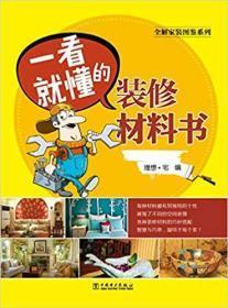 正版二手 安全工作无小事 安红昌 企业管理出版社 9787516406526