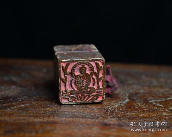 【金石篆刻】老印章古董古玩收藏艺术品释迦摩尼佛像印章