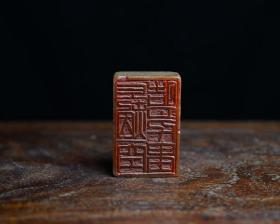 【金石篆刻】老印章古董古玩收藏艺术品俊石并记款印石