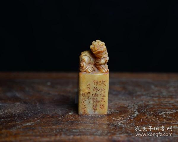 【金石篆刻】老印章古董古玩收藏艺术品徐三庚款瑞兽老印章