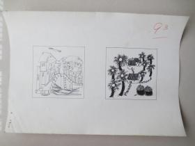 八九十年代 美院留校作品 7张