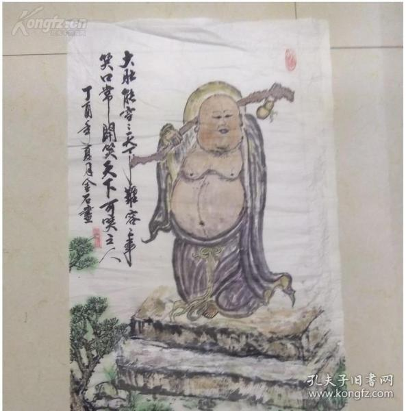082324著名画家金石先生精品国画:弥勒佛