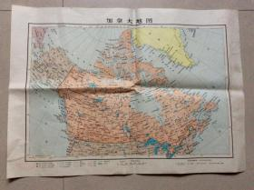 1971年4开:加拿大地图