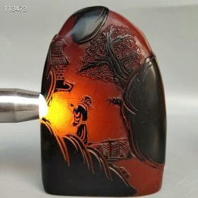 旧藏乌鸦皮红田黄石透料手工雕刻《秋林三老》书房印章尺寸如图重1030克