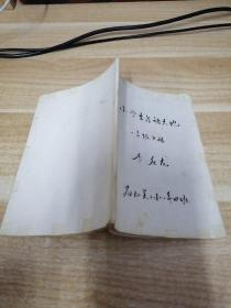 《小学生活动天地(一年级上册)》 新e3